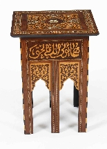 Antique Set 3 Syrian Mother Pearl Inlaid Occasional Tables-5