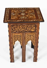 Antique Set 3 Syrian Mother Pearl Inlaid Occasional Tables-3