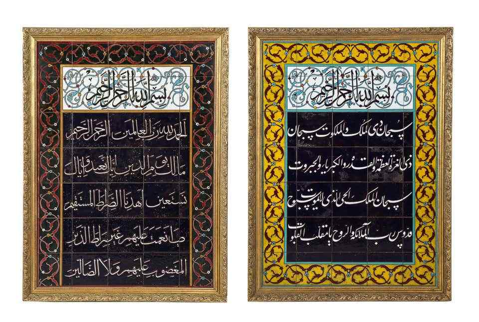 An Exceptional Pair of Islamic Middle Eastern Ceramic Tiles