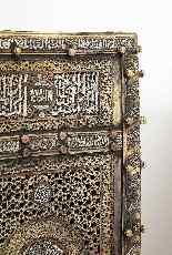 Eccezionale coppia di islamici Mamluk Revival argento intars-6