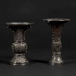 Paire de vases décoratifs, Japon, XIXe-2