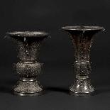 Paire de vases décoratifs, Japon, XIXe-1