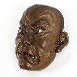 Japanese wooden mask , Ainu North Japan 19th Century.-5